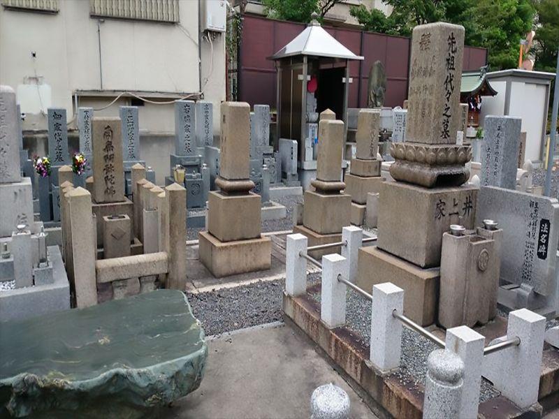 新喜多霊園