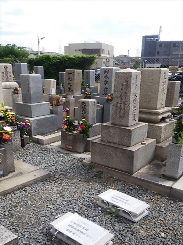中茶屋明神墓地 一般墓所