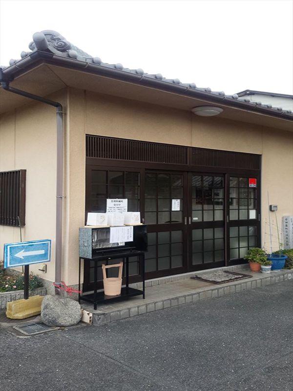 岩田墓地 管理事務所