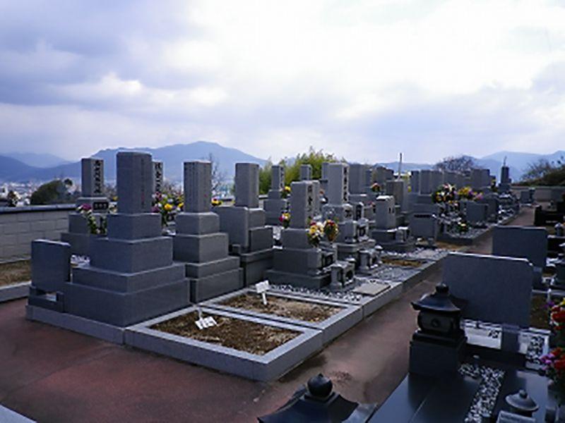 黄金山墓苑