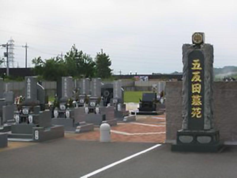 五反田墓苑入口