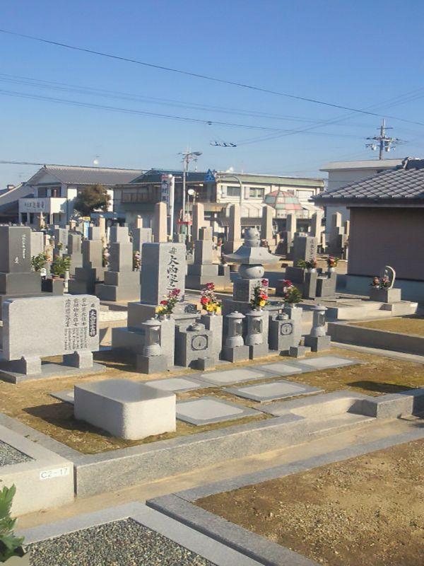 黒山墓地 整備された区画