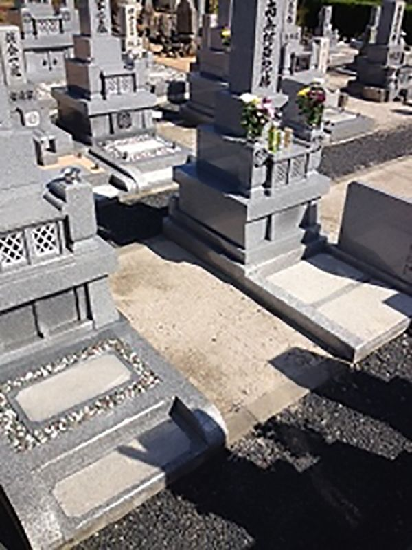 高陽見晴らし墓園