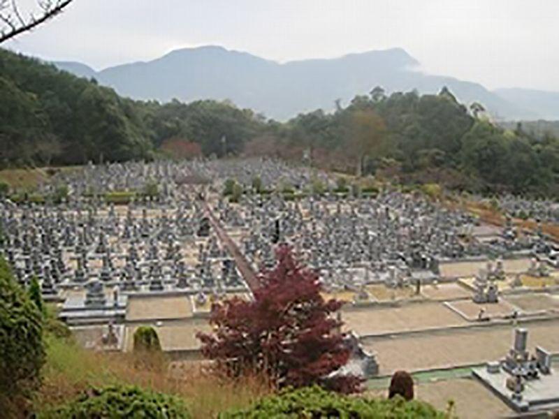 浄光台霊園