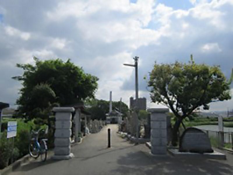 浜寺船尾霊園