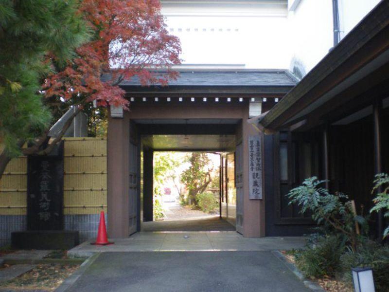 観蔵院墓苑