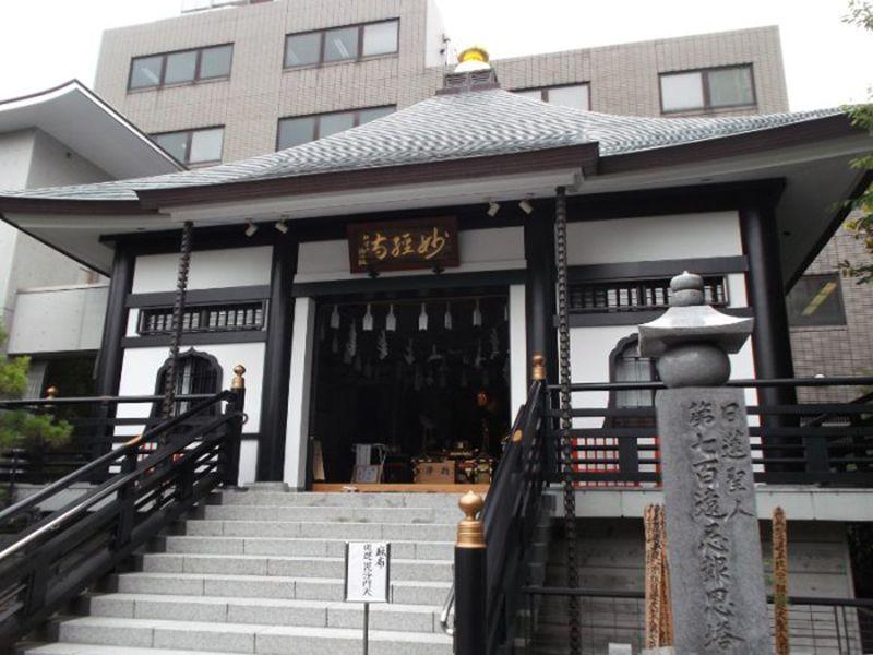 松栄山 妙経寺