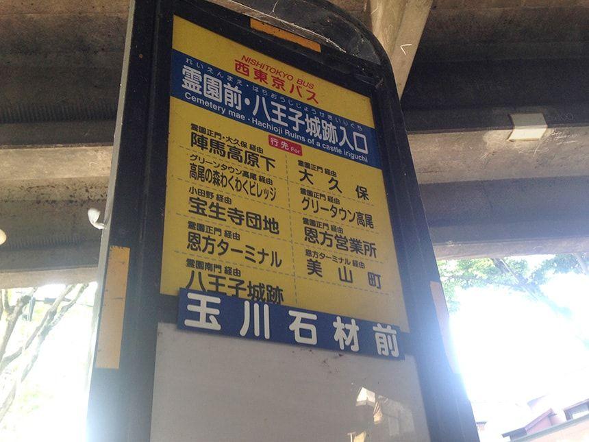 東京霊園13