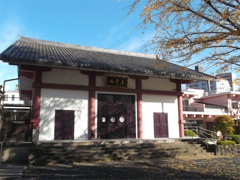 真覚山 菩提院 西光寺