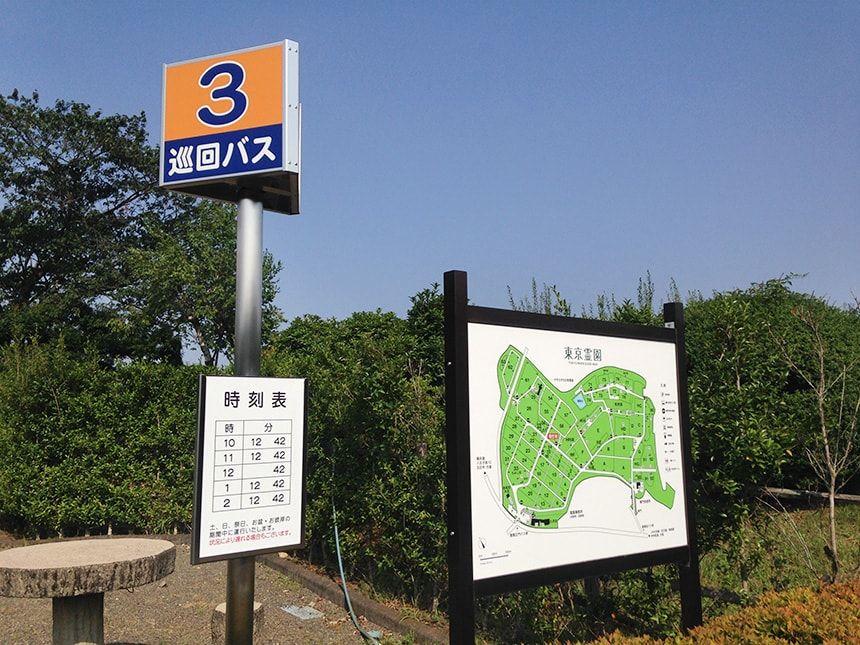 東京霊園19