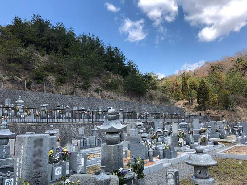 薬師寺霊園