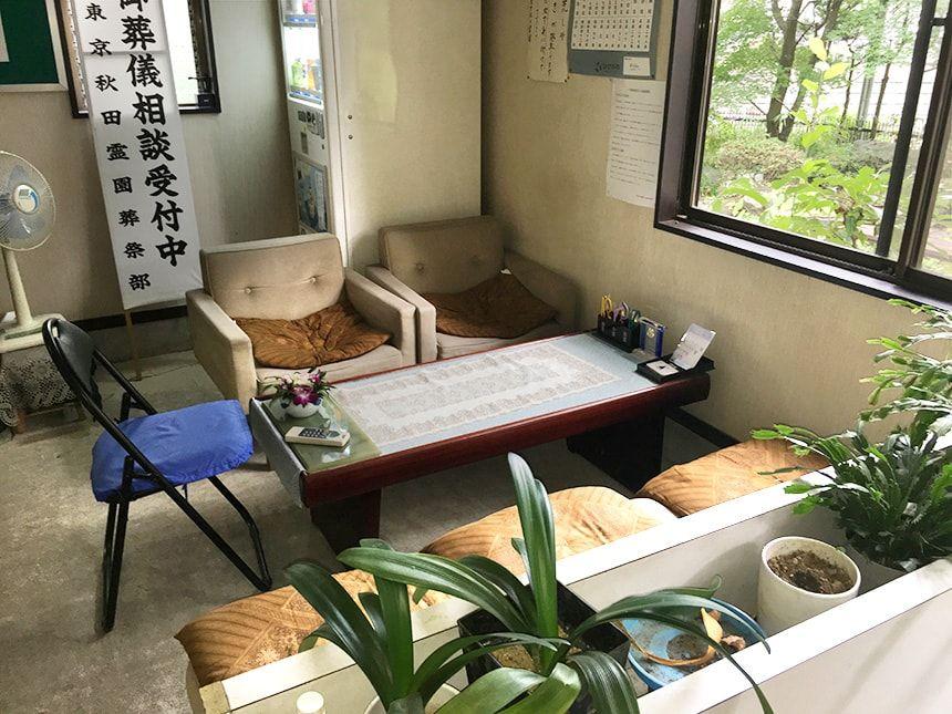 東京秋田霊園20