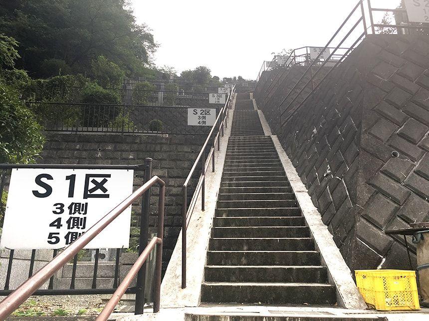 高尾霊園14