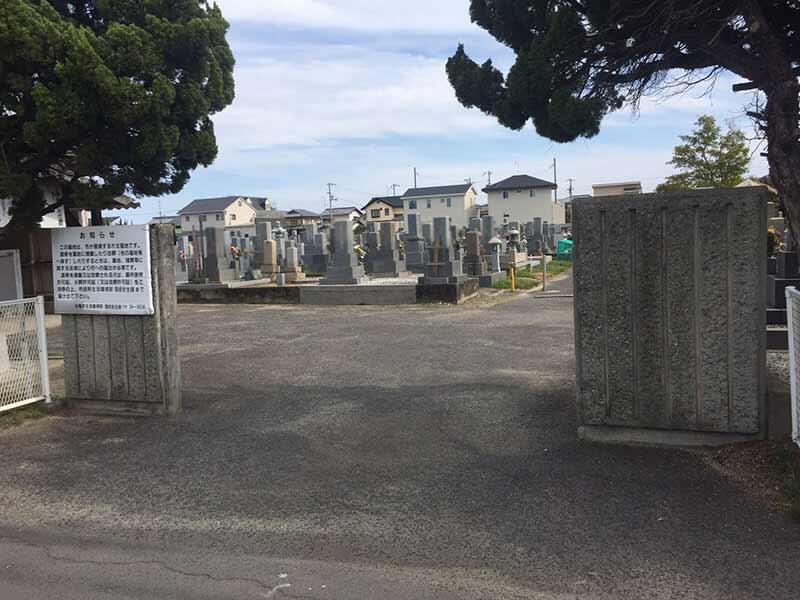 丸亀市営 城南共葬墓地