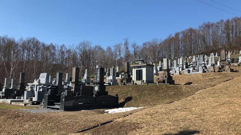 三笠市清住墓地