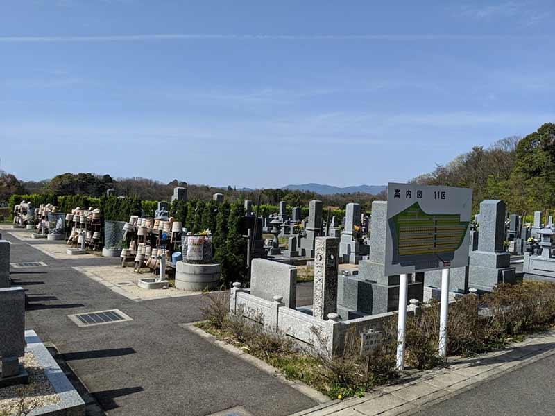 松江市公園墓地