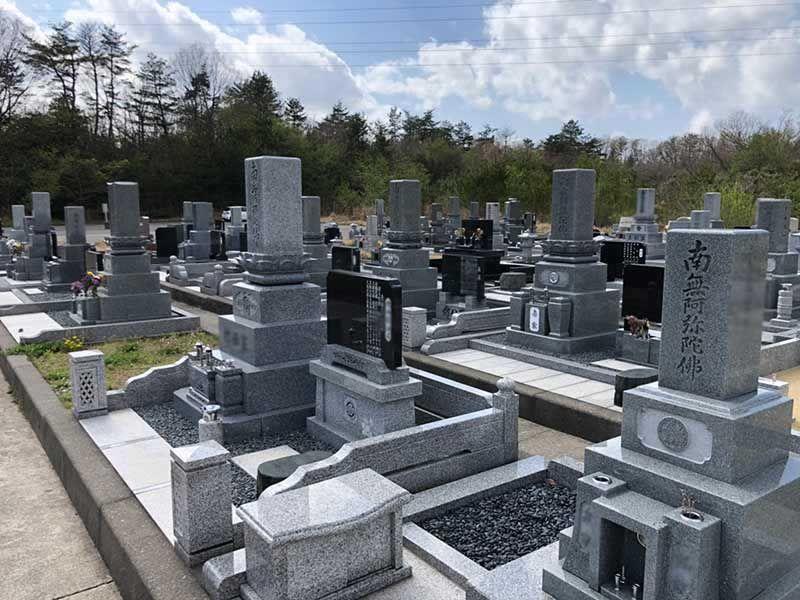 能美市営 辰口峠山墓園