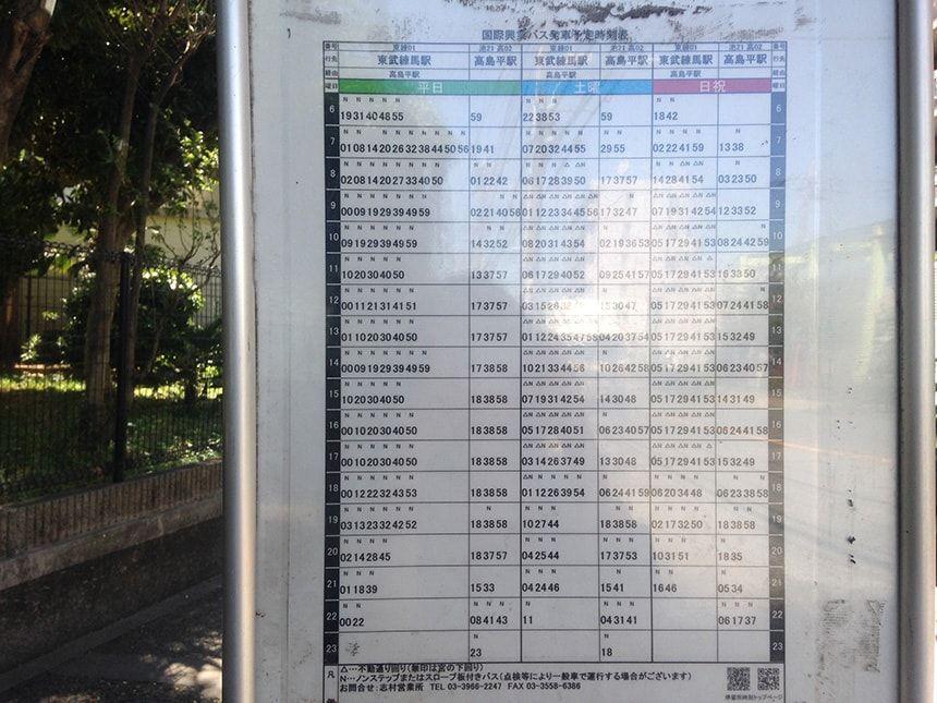 高島平霊園2