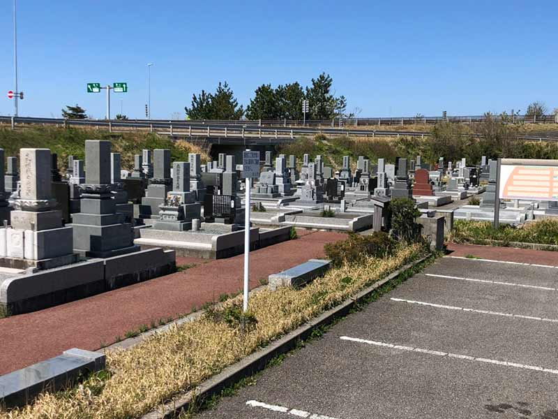 白山市営 蝶屋墓地公苑