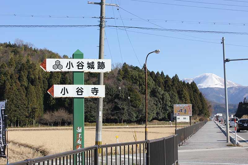 小谷寺霊園