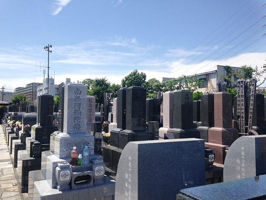 高島平霊園15