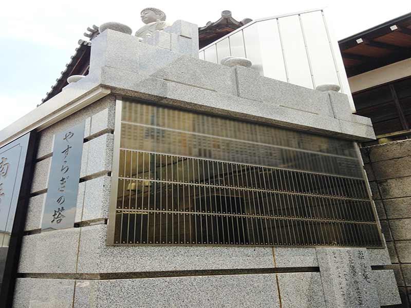 南春寺 永代供養墓 やすらぎの塔