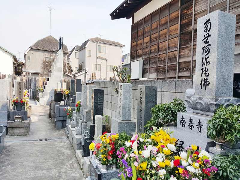 南春寺 永代供養個人墓 無量壽