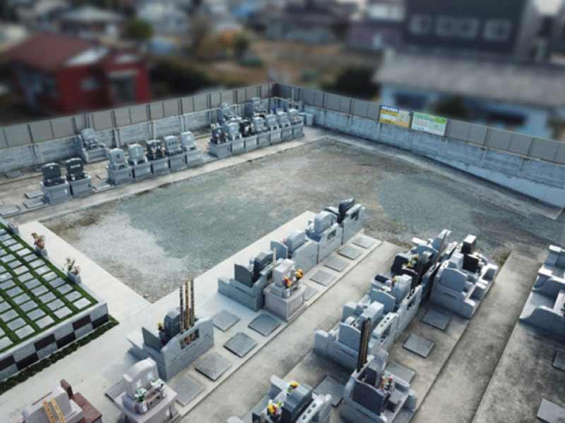 井野共同墓地