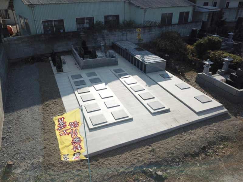 上大塚共同墓地