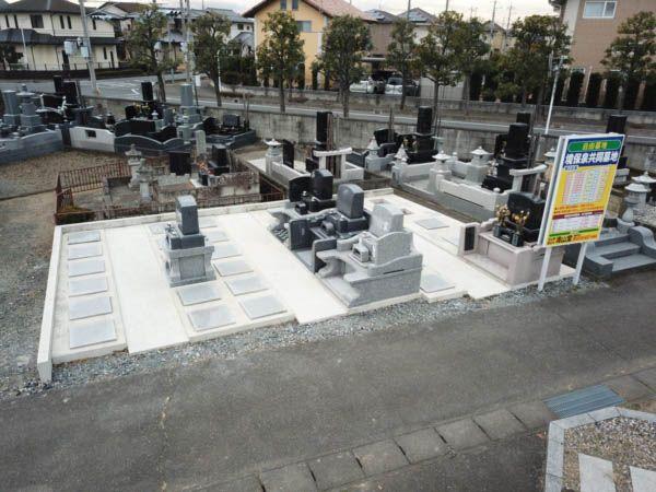 新境保泉共同墓地