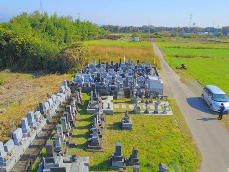前橋西共同墓地