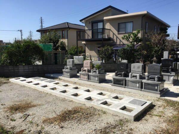 大岡北共同墓地