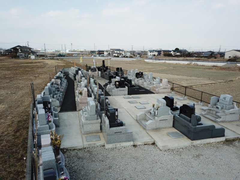 南八幡共同墓地