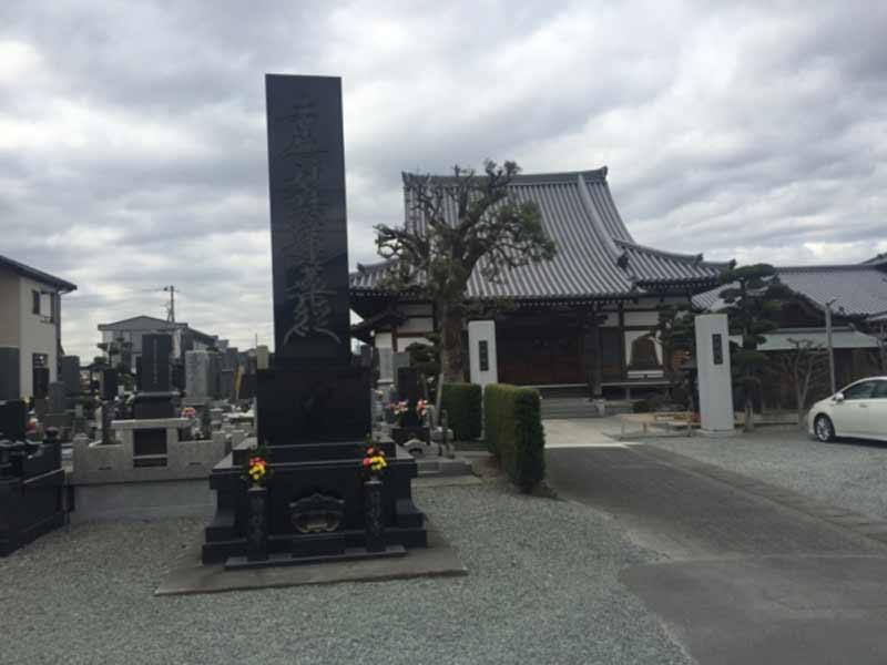 圓妙寺 宮下墓地