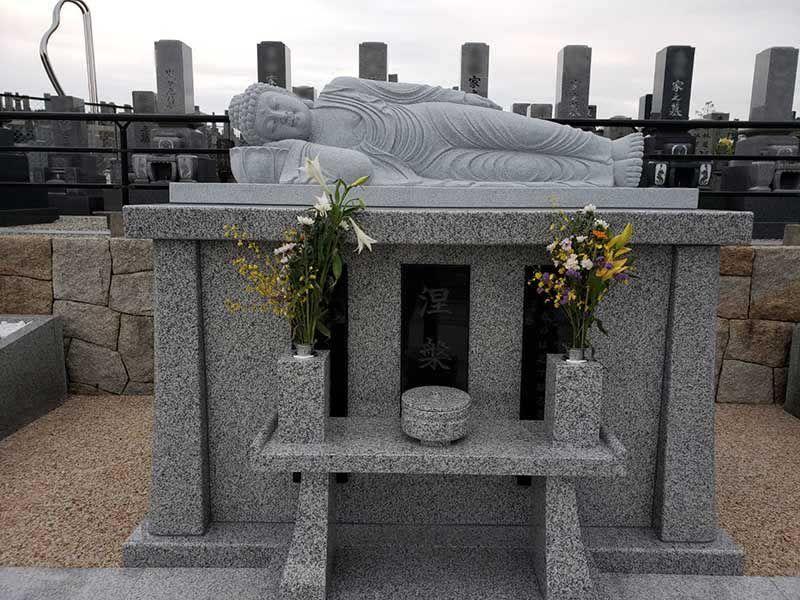 平和公園 威音院墓地