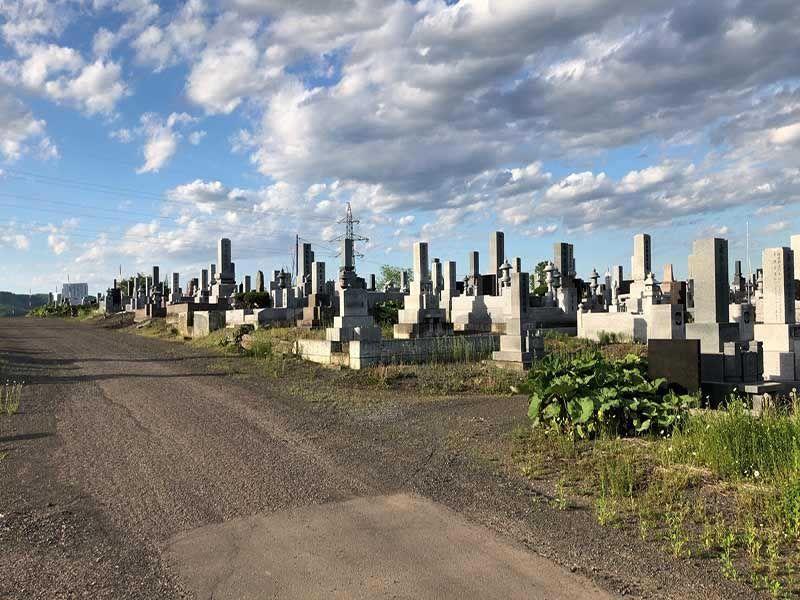 北見市立北光墓地