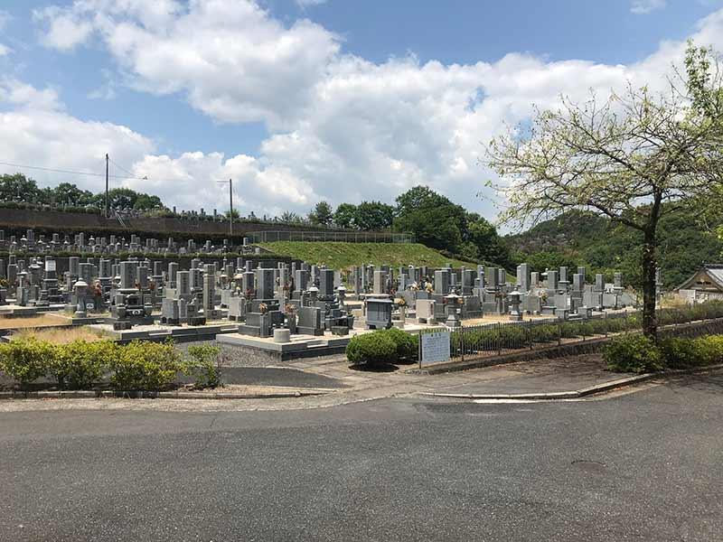笠岡市相生墓園