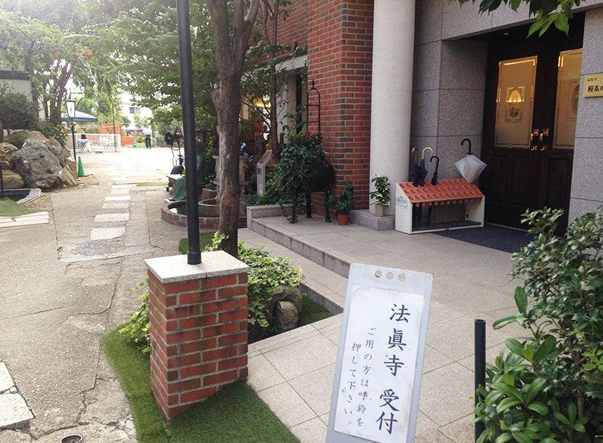 本郷赤門前霊園5