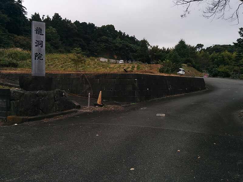 龍洞院 入口に向かう緩やかな坂道