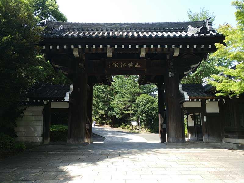 大本山 總持寺(総持寺) 三樹松関と書かれた総門