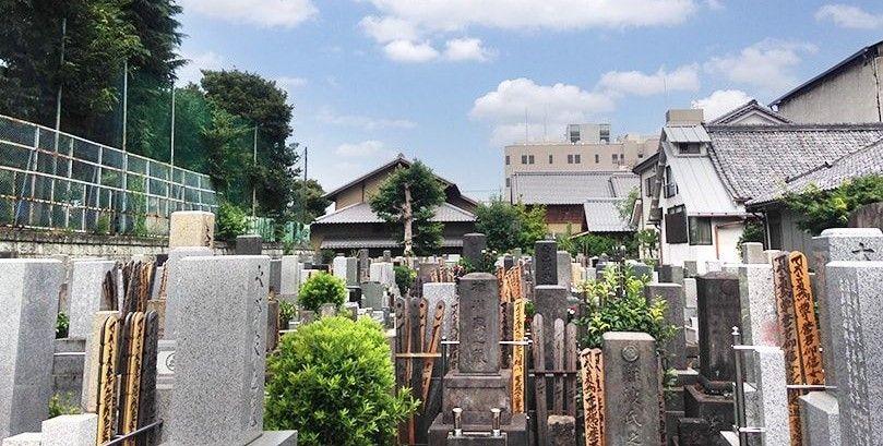 文京区(東京都)のお墓・霊園・墓地