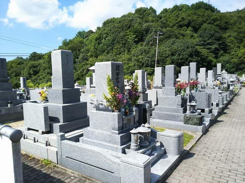 己斐城山墓苑