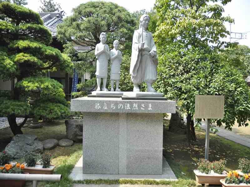 相頓寺墓苑 永代供養墓 苑内にある像