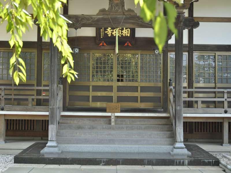 相頓寺墓苑 永代供養墓 手入れが行き届いた本堂