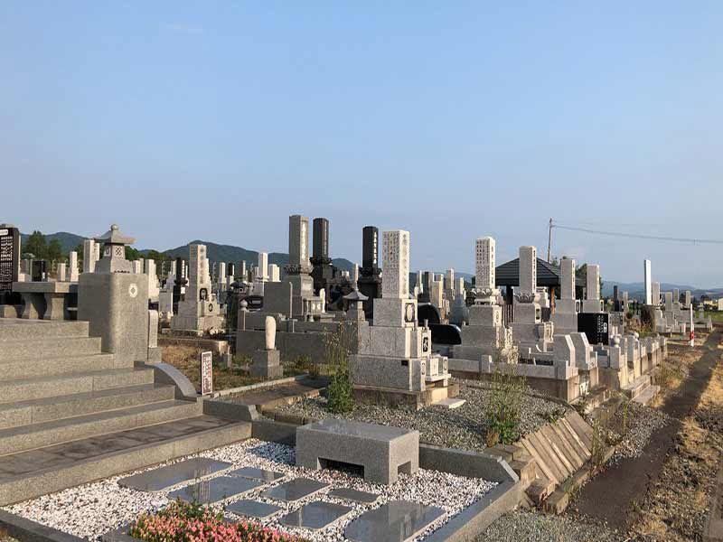 士別市営 武徳墓地