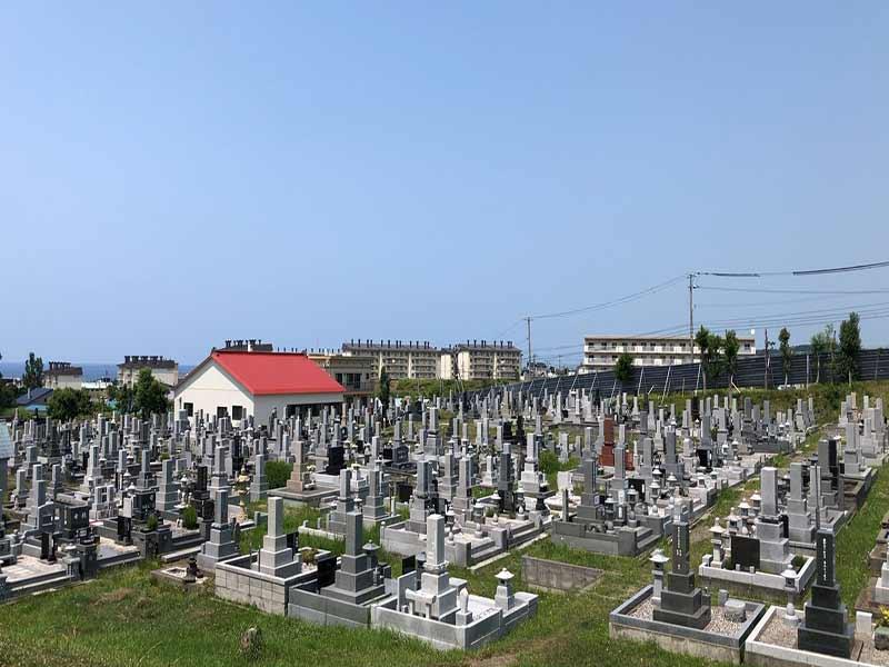 留萌市営墓地
