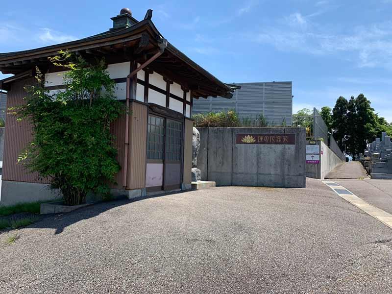 蓮の花霊苑