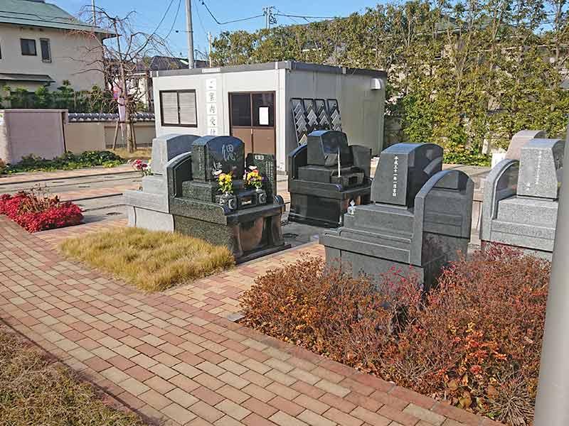 世田谷やすらぎ墓苑 花壇葬セレナージュ 管理事務所
