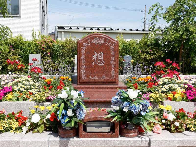 世田谷やすらぎ墓苑 花壇葬セレナージュ 落ち着いた雰囲気