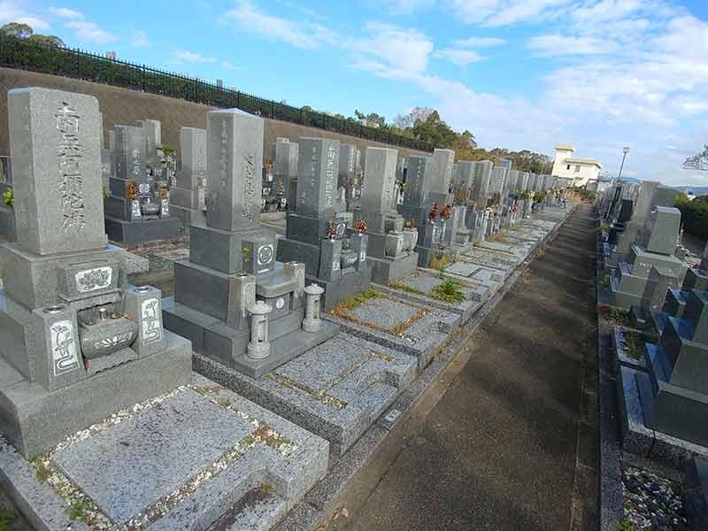 豊橋市営 野依台墓地